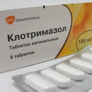 Особенности применения Клотримазола от грибка ногтей
