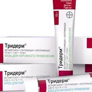 Сравнение препаратов Акридерм и Тридерм