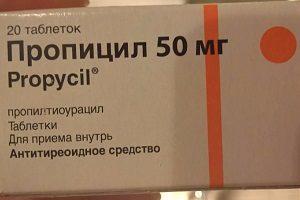 аденома щитовидной железы операция отзывы