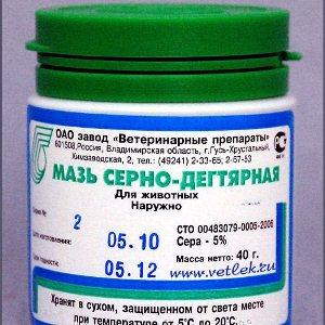 Серно-салициловая мазь в лечении себорейного дерматита