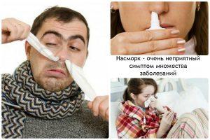 Капли Софрадекс применяются в основном для лечения насморка