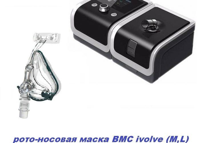 СиПАП-аппарат BMC