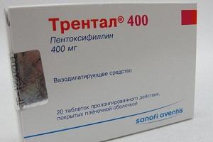 предстательная железа у мужчин воспаление симптомы лечение