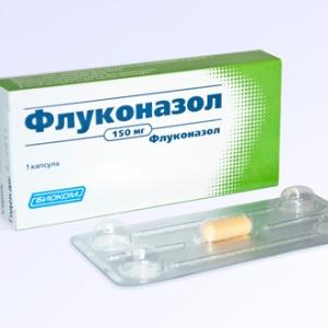 Перечень и описание эффективных препаратов от поражения стоп грибком