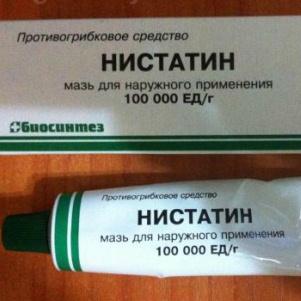 Лечение микозов у детей: противогрибковые препараты