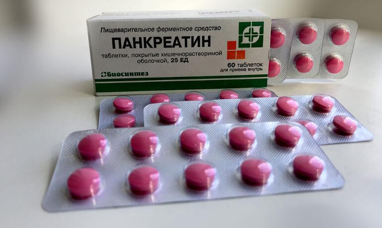 Панкреатин от поноса для детей и взрослых - принимаем правильно