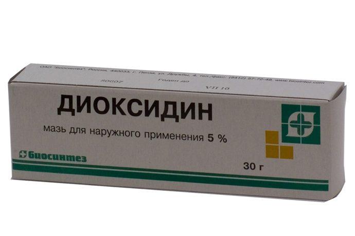 Мазь Диоксидина