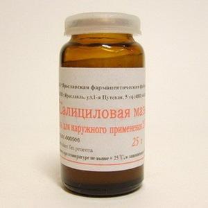 Применение мазей в лечении грибка кожи