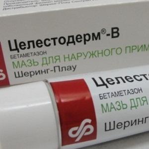 Сравнительная характеристика препаратов Акридерм серии ГК и СК