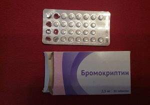 бромокриптин отзывы для прекращения лактации