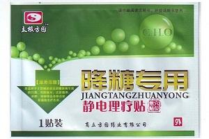 Китайский лейкопластырь от сахарного диабета