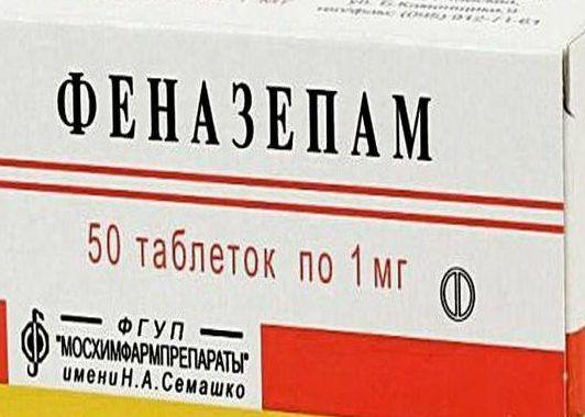 Фенозепам