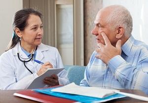 опухоль гипоталамуса симптомы у мужчин