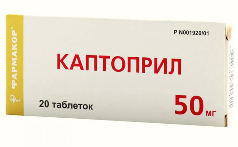 Что будет если выпить 10 таблеток каптоприла