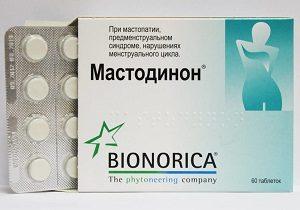 диффузная фиброзно кистозная мастопатия лечение