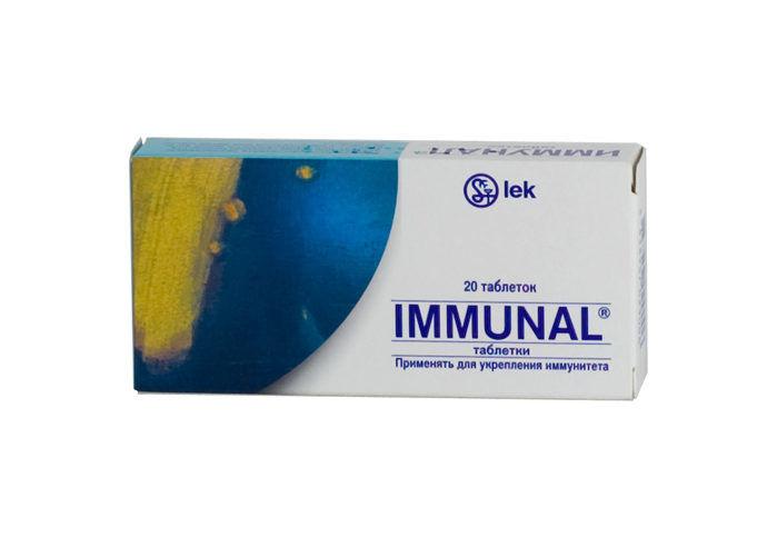 Иммунал