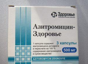 Инструкция по применению Азитромицина при гайморите и синусите аналоги