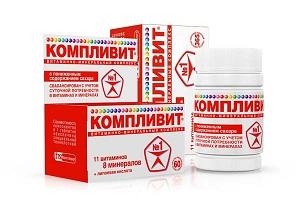 витамины при гипотиреозе щитовидной железы у женщин
