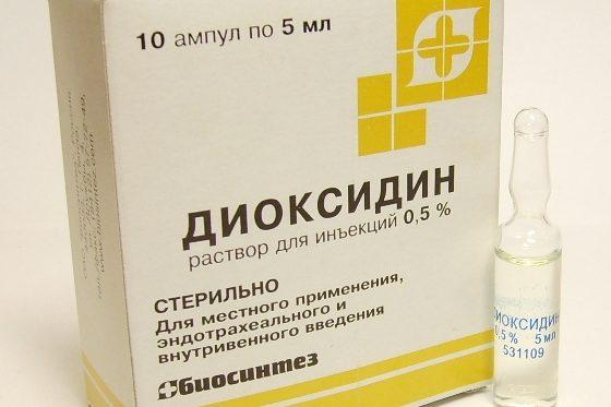 Раствор Диоксидина 0,5%