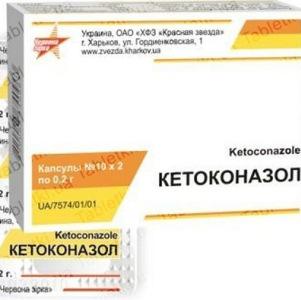 Лечение микоза таблетками Низорал