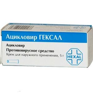 Ацикловир — эффективное лекарство от ветрянки