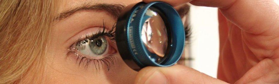 Глазное давление: симптомы и лечение, признаки ...