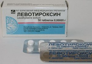 левотироксин цена