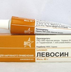 Левомеколь в лечении экземы, дерматита
