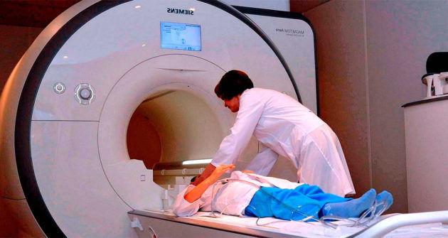 МРТ диагностика головного мозга
