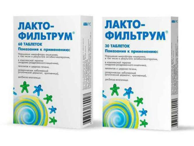 Лактофильтрум для детей: инструкция по применению и аналоги