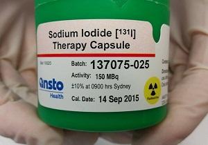 лечение радиоактивным йодом отзывы