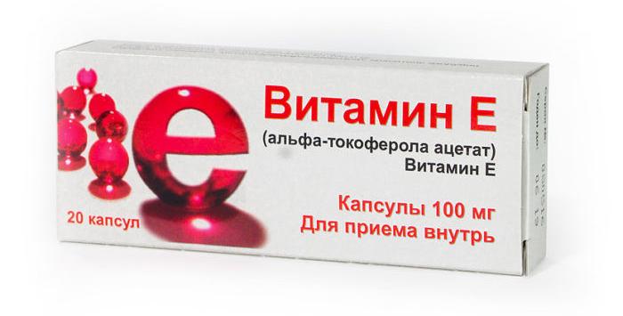 Доза витамина е при простатите при простатите массаж яичек видео