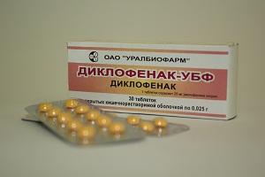 аутоиммунный тиреоидит хашимото