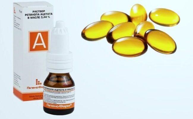 Масляные растворы витаминов А и Е