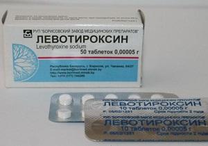 щитовидная железа какой гормон