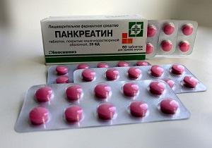 ферменты поджелудочной железы препараты какой лучше