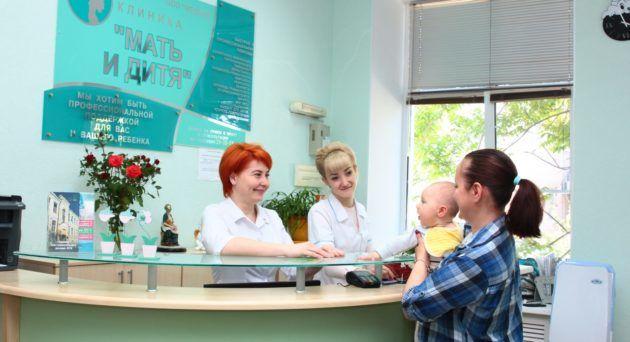 Детский мед центр