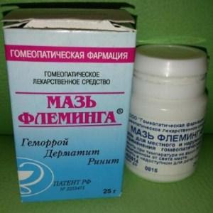 Какие кремы и мази применяют для лечения аллергического дерматита