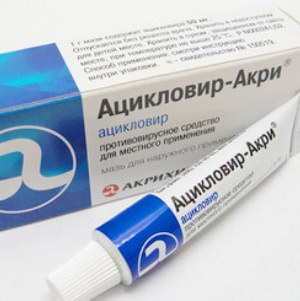 Лекарства от папиллом: виды аптечных средств и их краткая характеристика