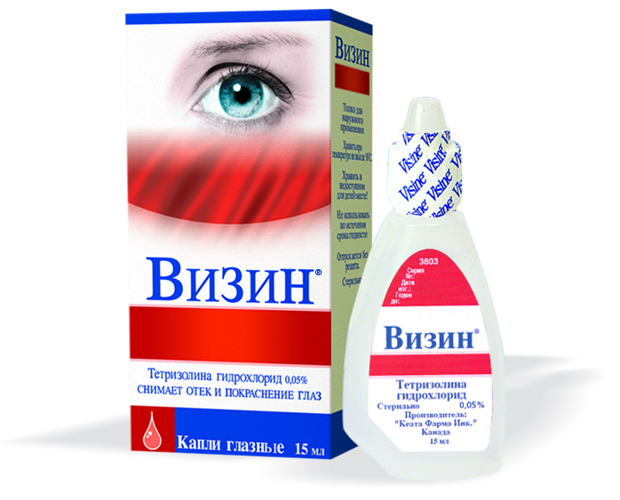 Болит внешний угол глаза при нажатии