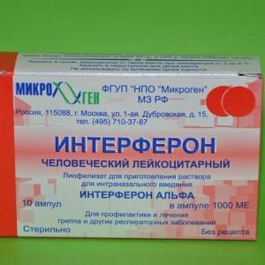 Эффективные методы лечения герпеса на десне