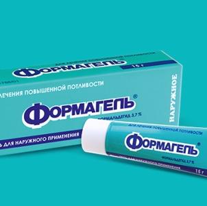 Лечение потливости с помощью таблеток