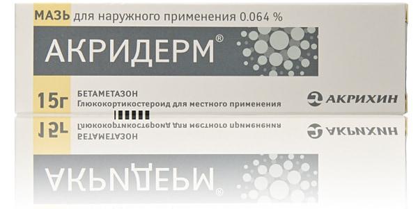 Применение мази и крема Акридерм