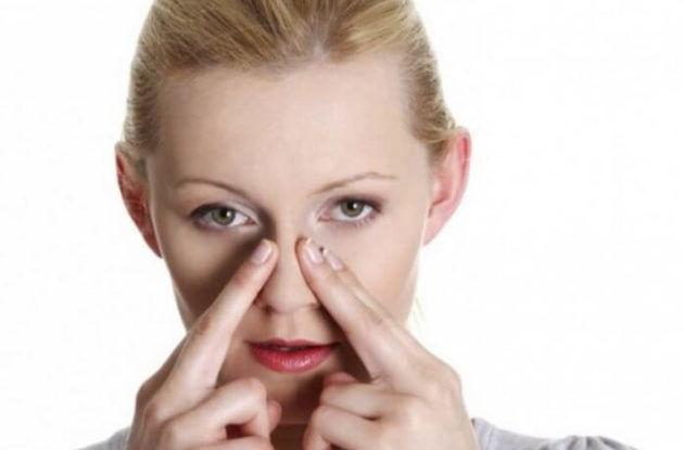 Pаложенность носа