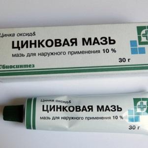 Симптоматика и методы лечения герпеса в носу