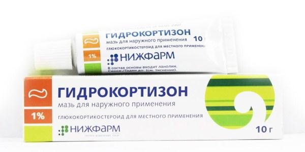 Гидрокортизоновая мазь — мощное средство от морщин