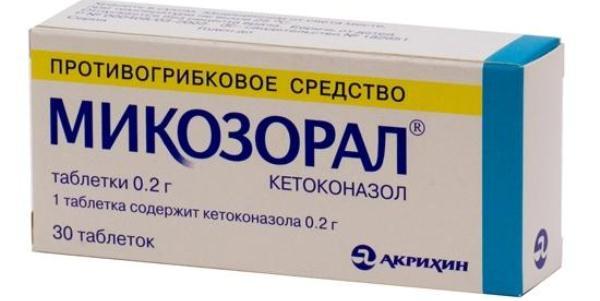 Таблетки Микозорал: показания и особенности лечения препаратом