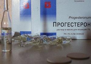 Прогестерон: инструкция по применению гормональных уколов