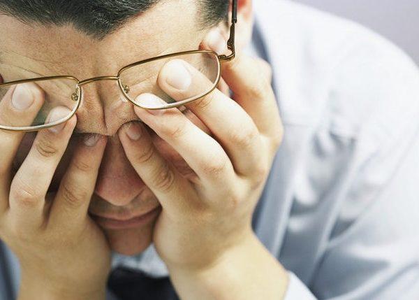Утрата качества зрения