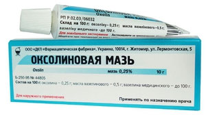 Медицинские препараты для лечения ВПЧ у мужчин